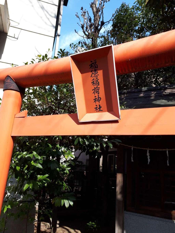 蔵前神社のその他建物(東京都蔵前駅)