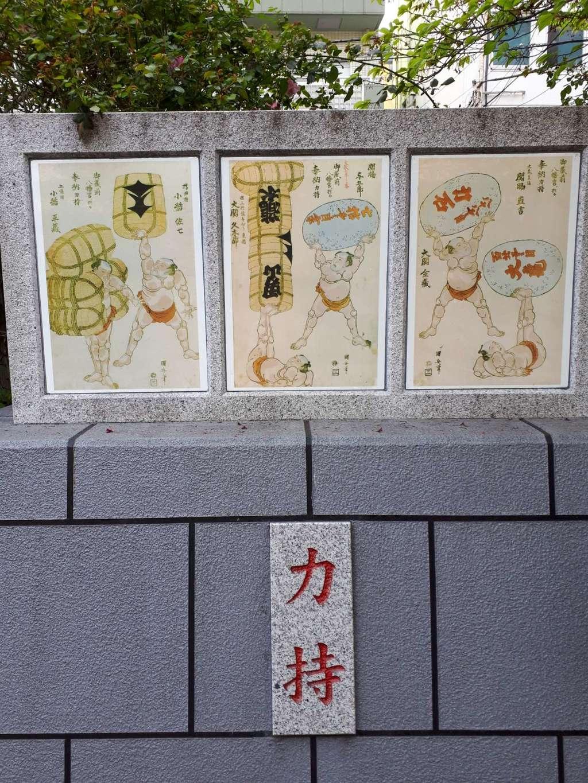 蔵前神社の芸術(東京都蔵前駅)
