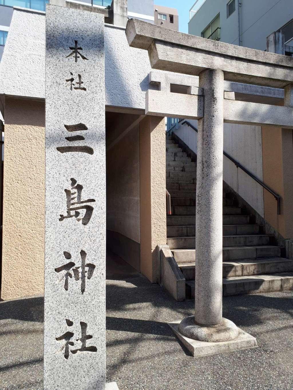 三島神社の建物その他