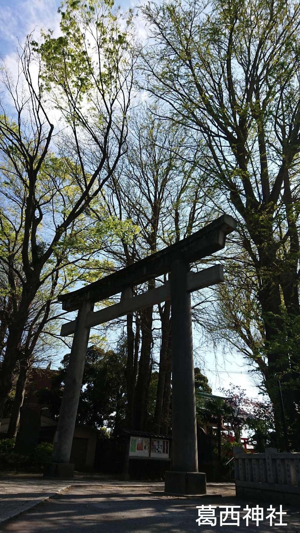 葛西神社(東京都金町駅)