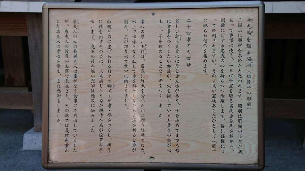 宝登山神社の歴史