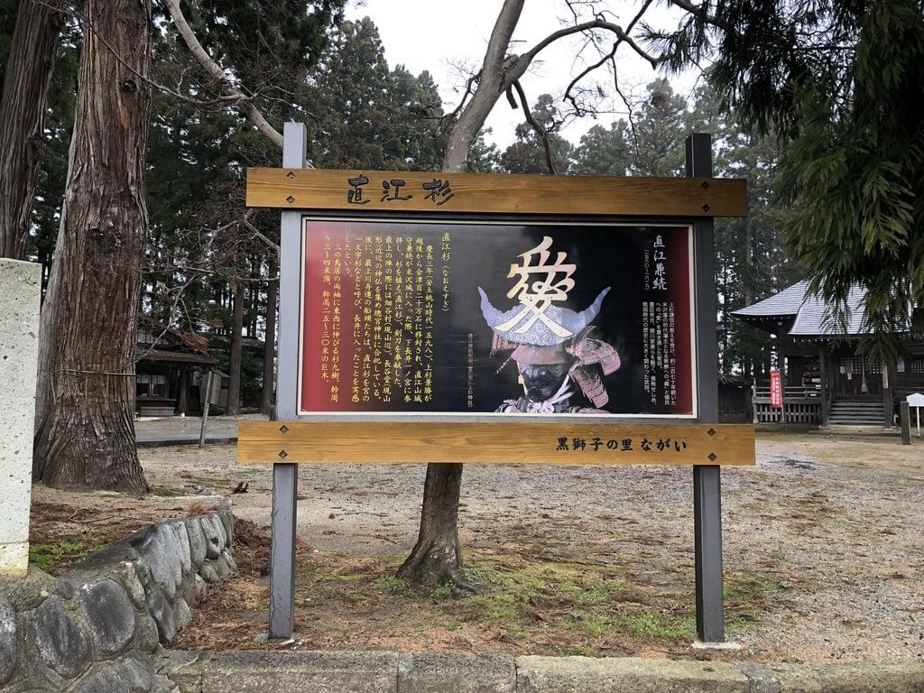 總宮神社の建物その他