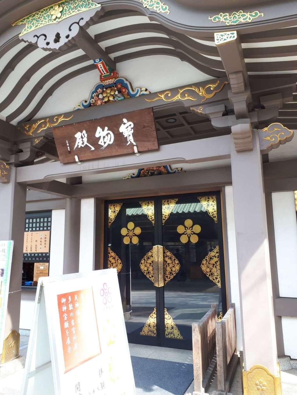 湯島天満宮のその他建物(東京都湯島駅)