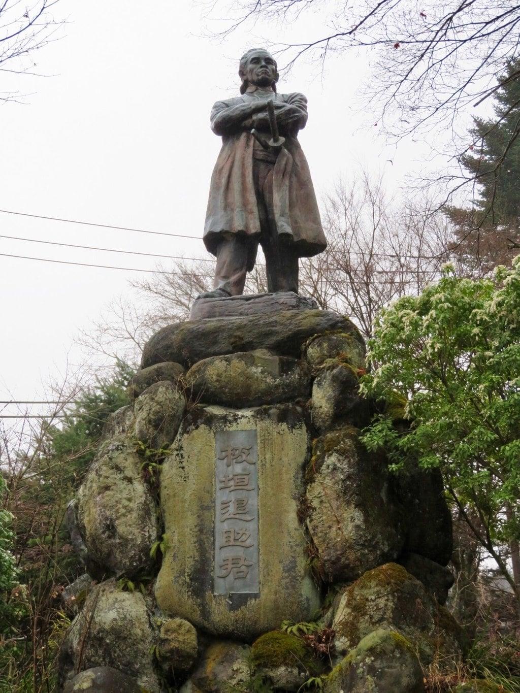 神橋(二荒山神社)の像