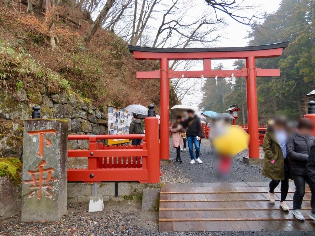 神橋(二荒山神社)の鳥居