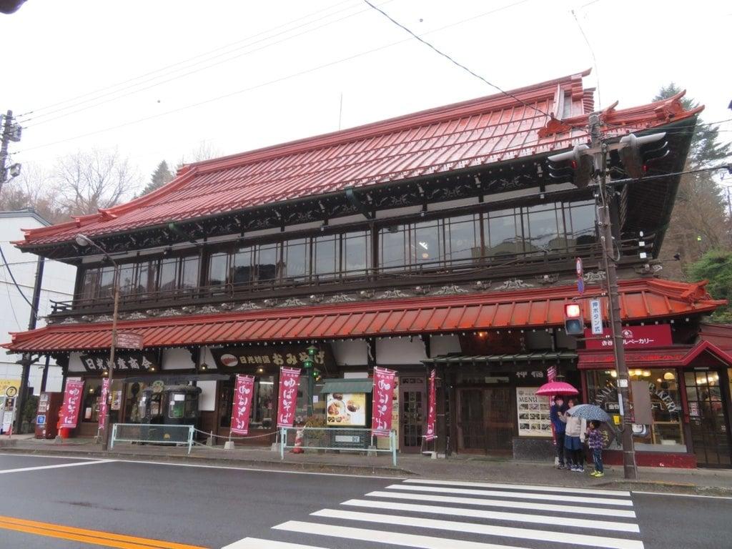神橋(二荒山神社)の周辺