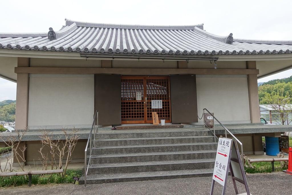 橘寺の末社