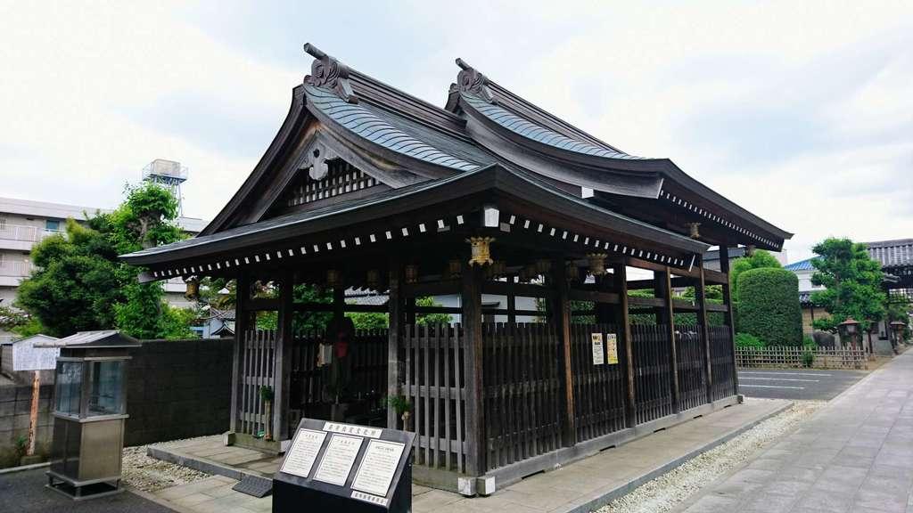 三学院(埼玉県)