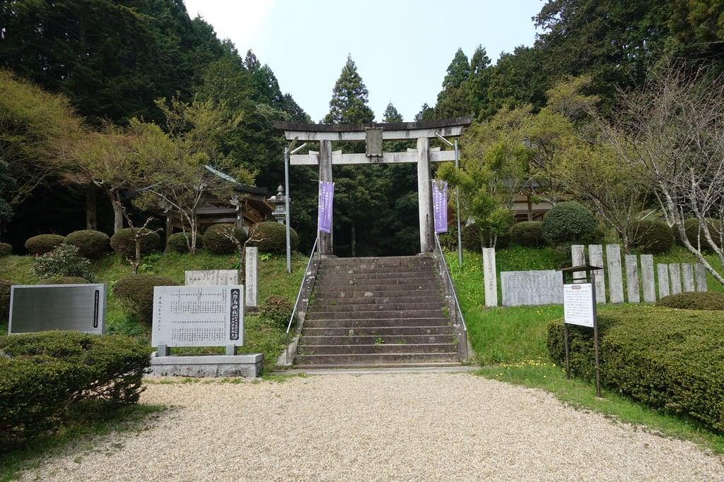 八咫烏神社のその他