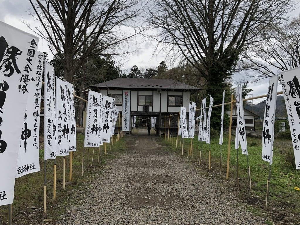 秋保神社の建物その他