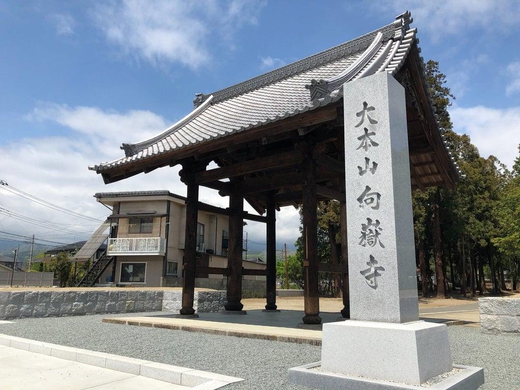 向嶽寺の建物その他
