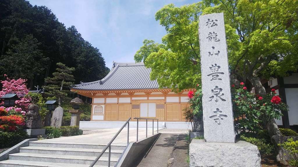 豊泉寺の建物その他