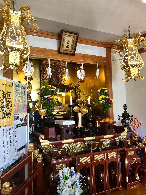 妙経寺の本殿