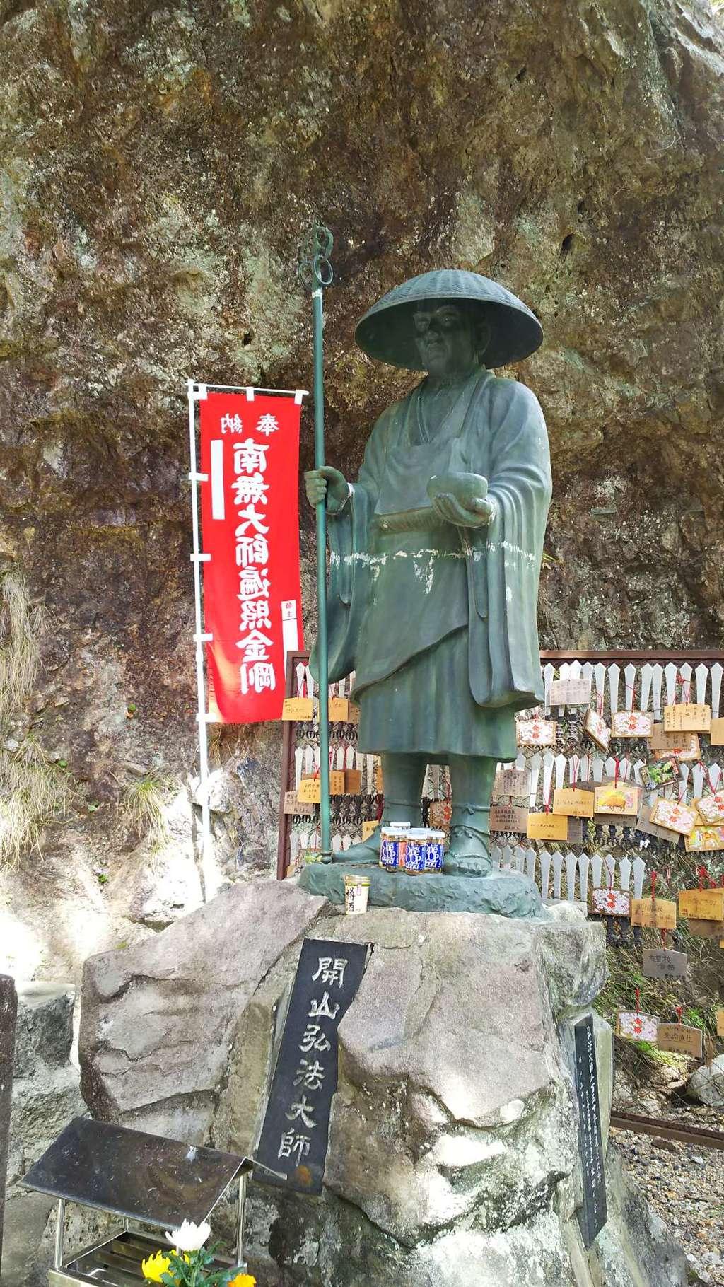 徳善院明王密寺の像