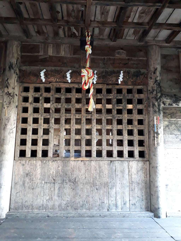 熊野神社(岩手県)