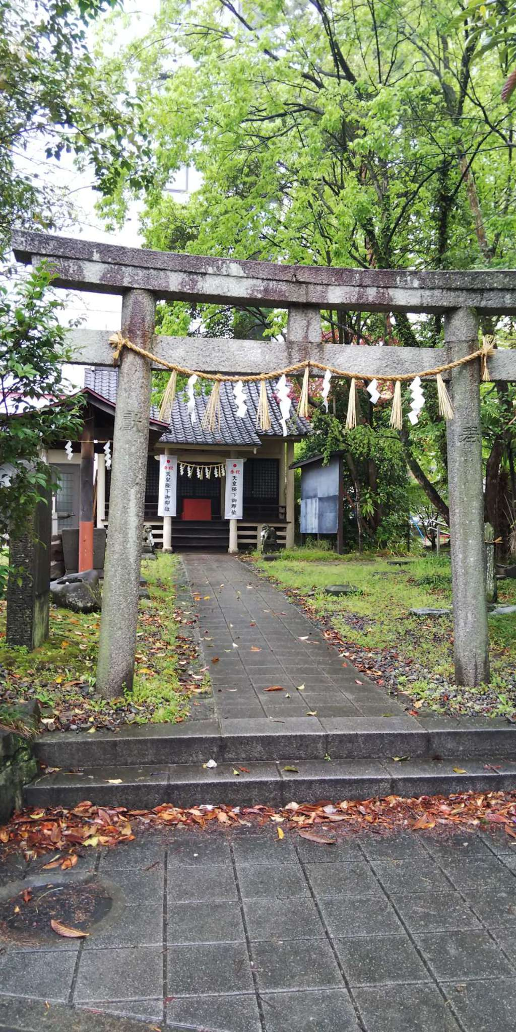 蛎崎神社の鳥居