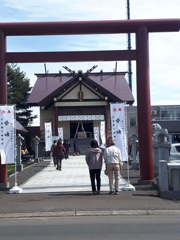新川皇大神社(北海道新川駅)