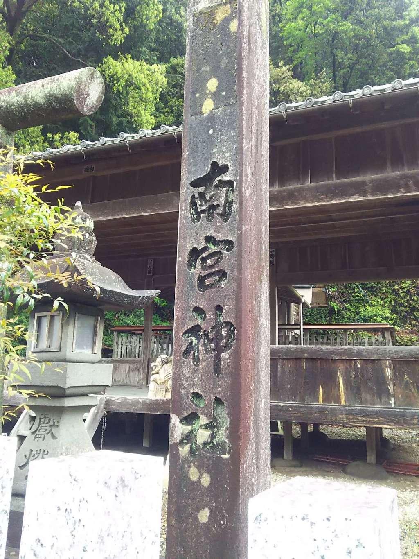 南宮神社の建物その他