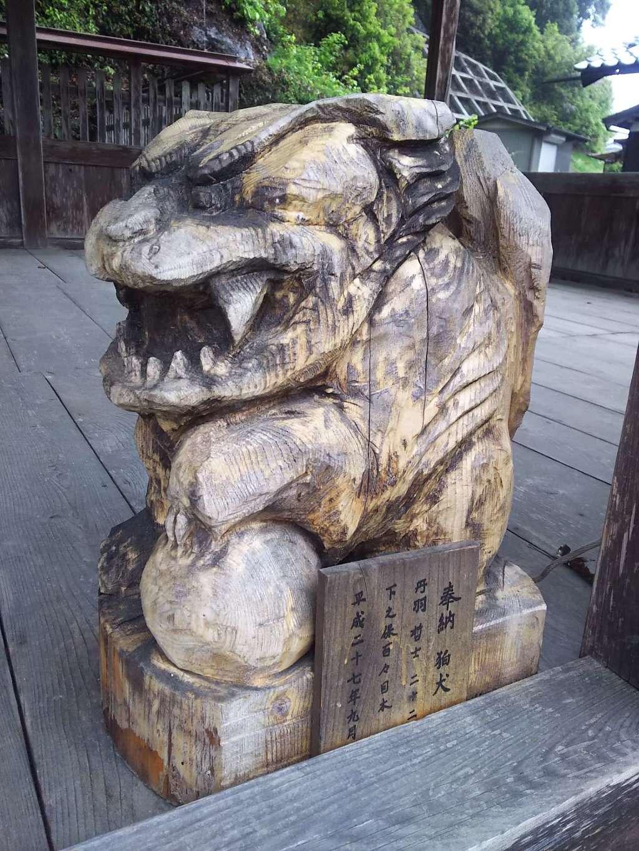 南宮神社の狛犬