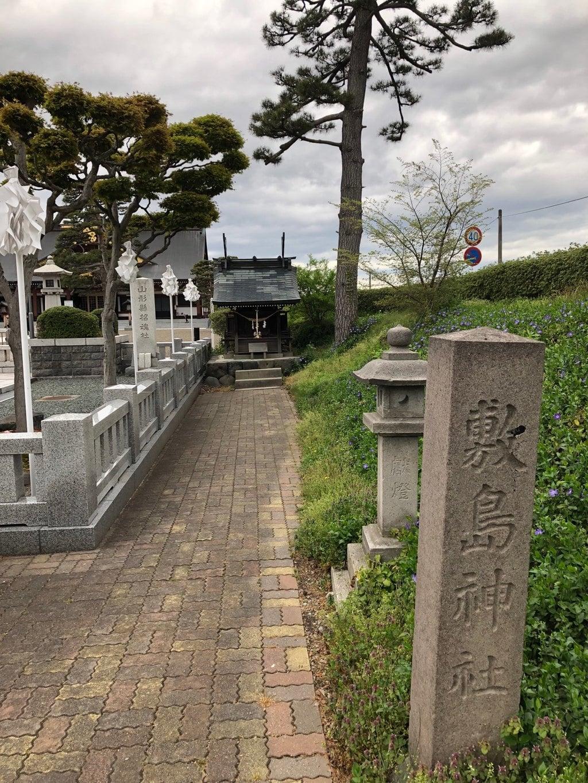 山形縣護國神社の末社