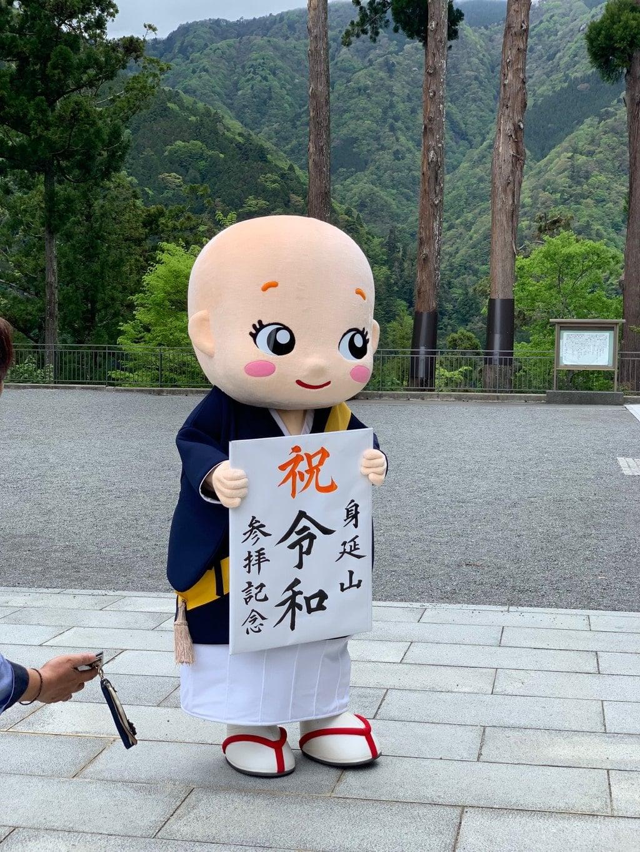久遠寺の像
