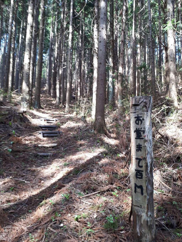 出羽神社の周辺