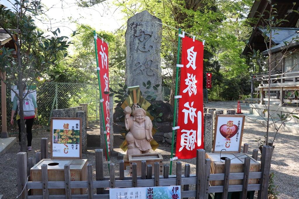 二柱神社の末社