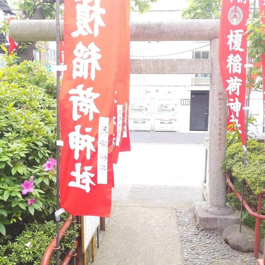 榎稲荷神社の鳥居
