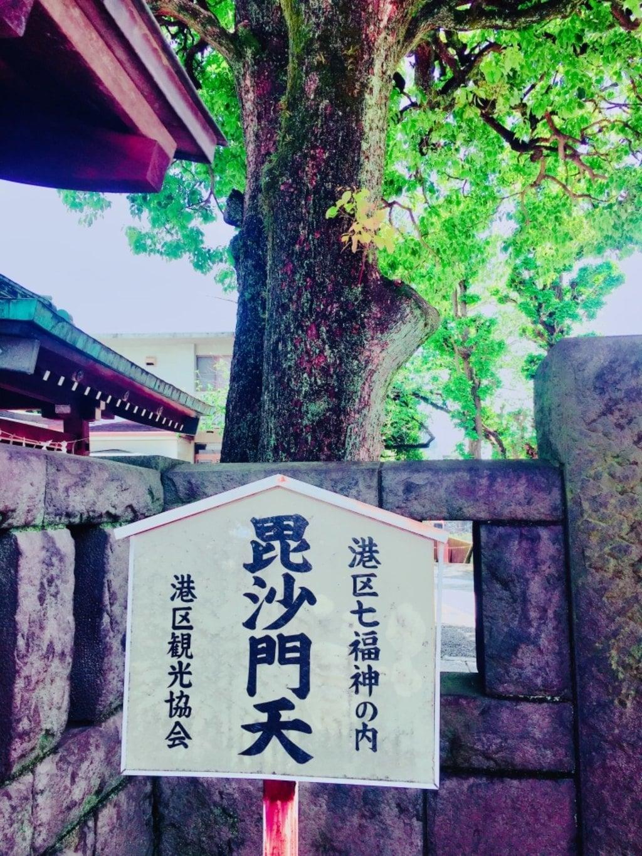 麻布氷川神社のその他建物(東京都麻布十番駅)