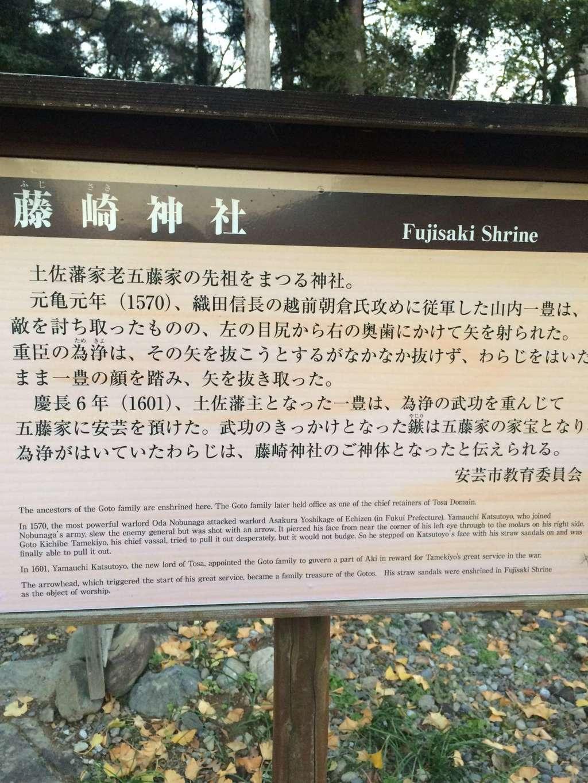 藤崎神社の建物その他