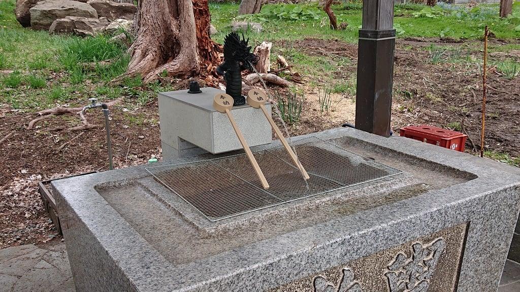 空知神社の手水