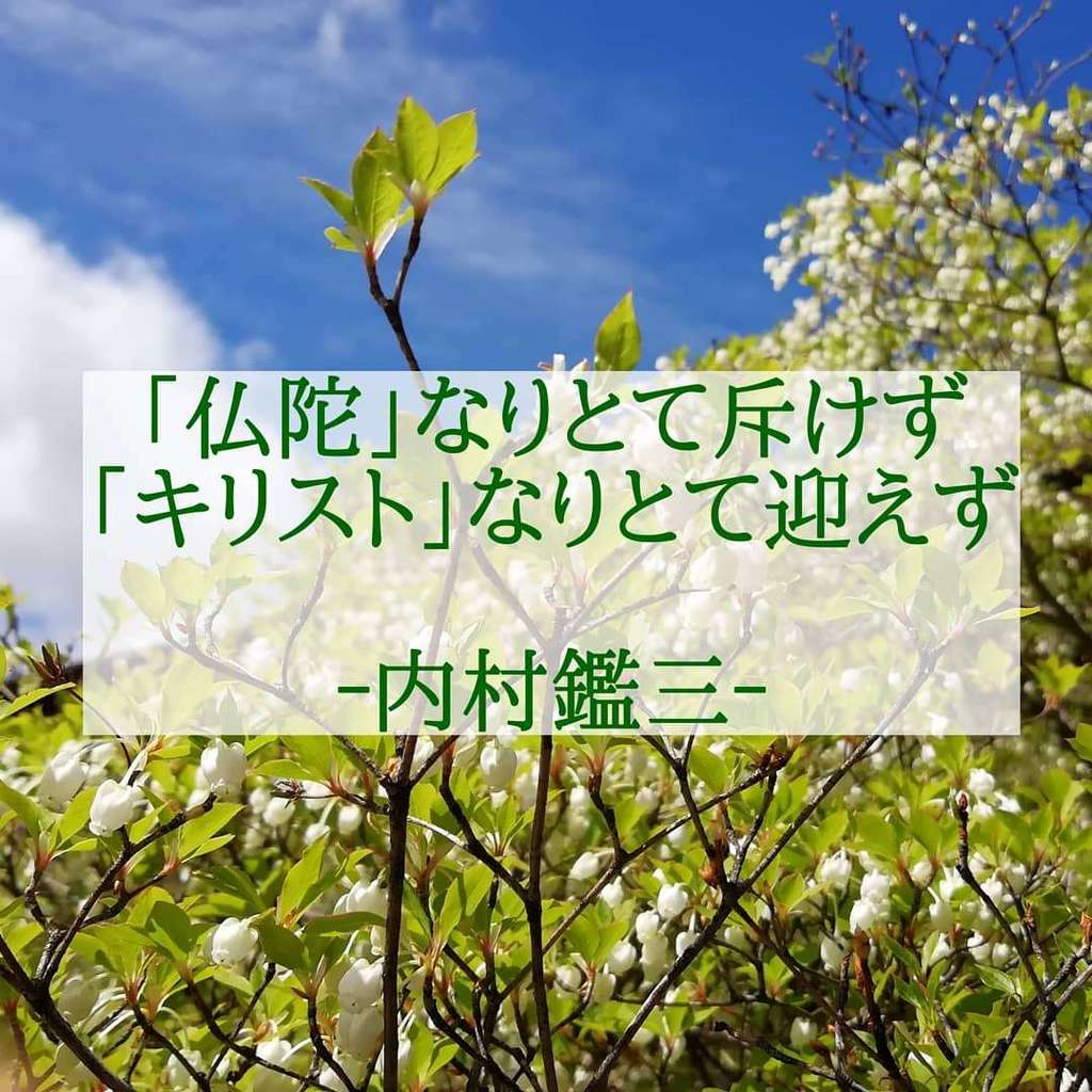 西方山極楽寺(岐阜県)