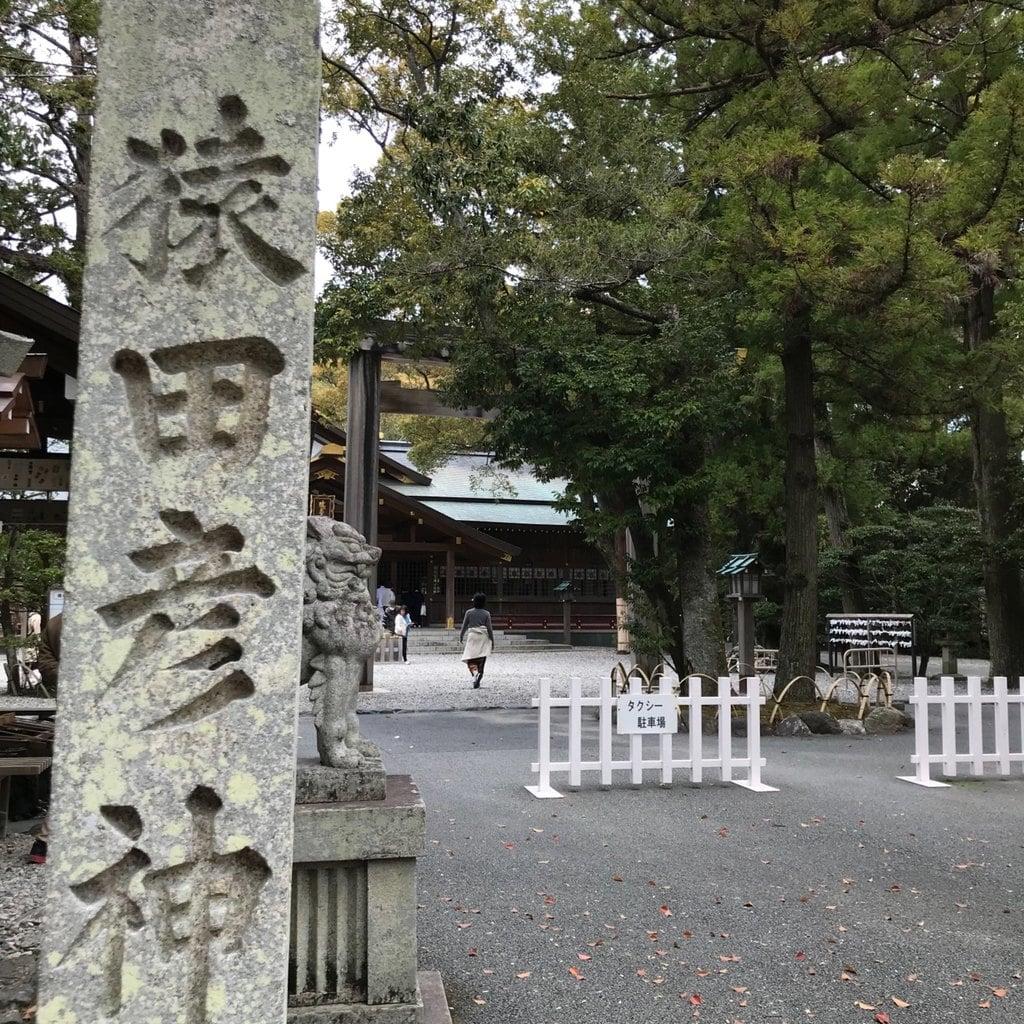 猿田彦神社のその他