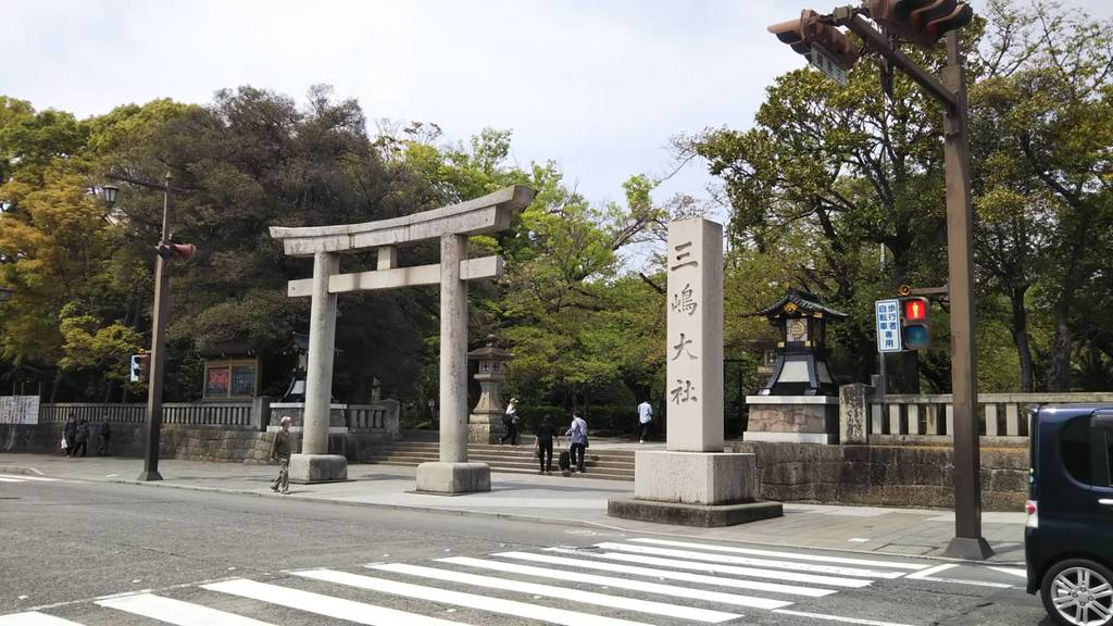 三嶋大社の鳥居