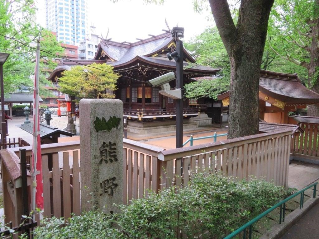 熊野神社の山門