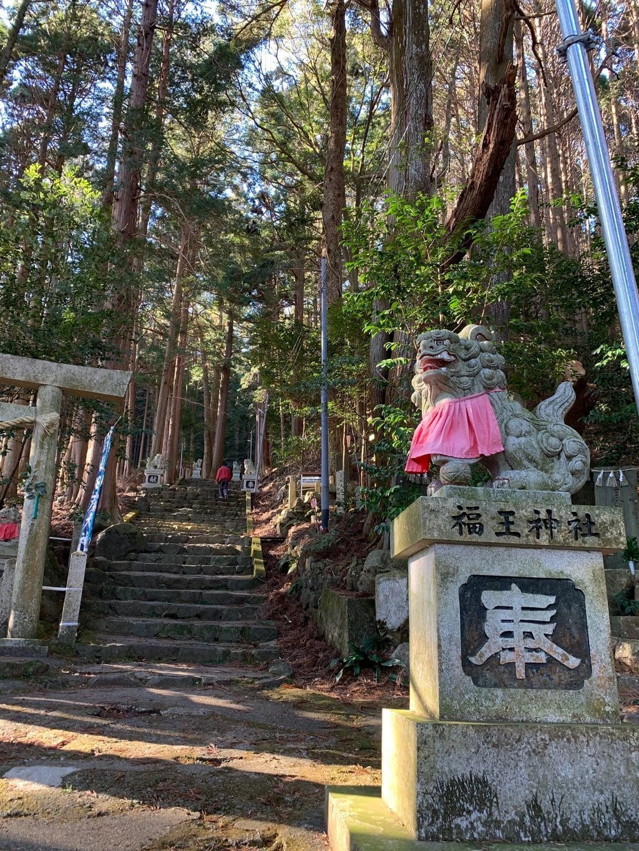 福王神社の狛犬