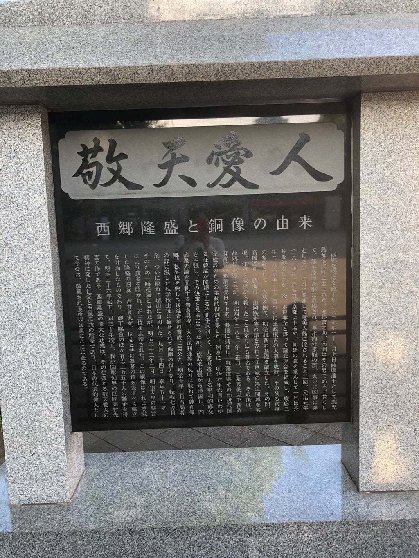 清水観音堂の歴史