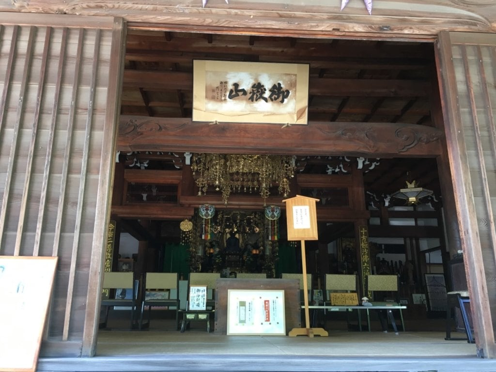 御嶽山 洞雲寺の本殿