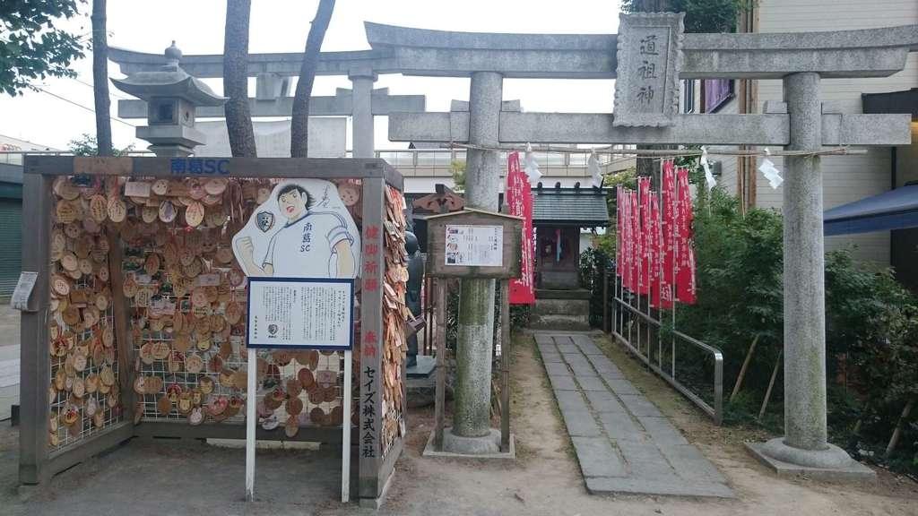 亀有香取神社の鳥居