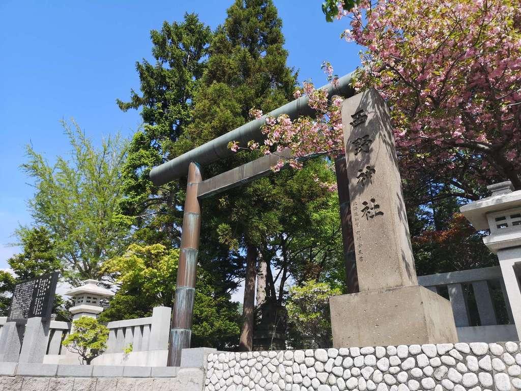 西野神社の鳥居