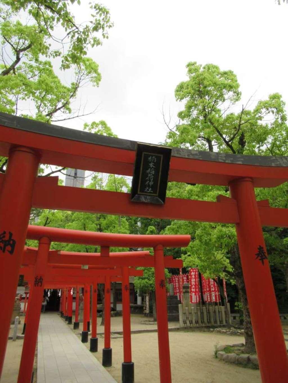 湊川神社の鳥居
