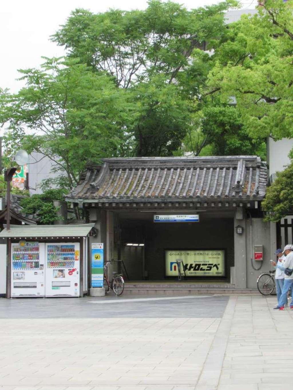 湊川神社の周辺