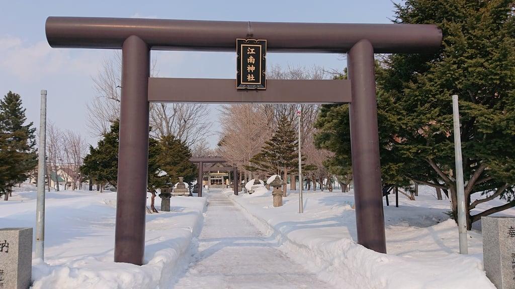 江南神社の鳥居