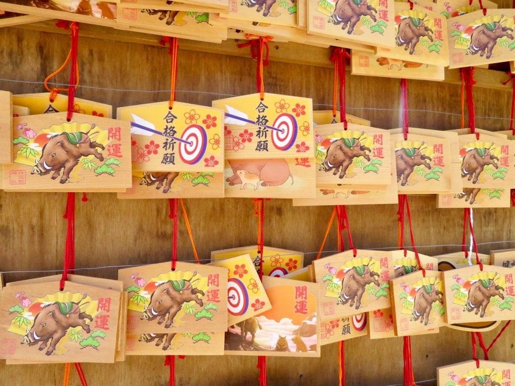 神炊館神社の絵馬