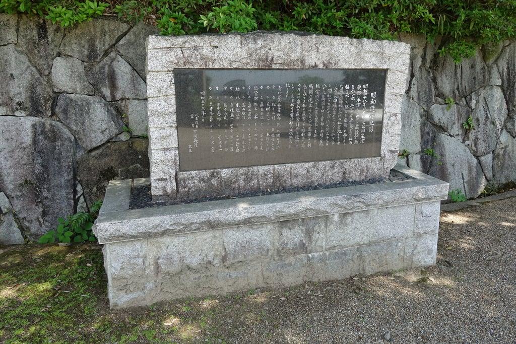 岡田國神社のその他建物(京都府木津駅)