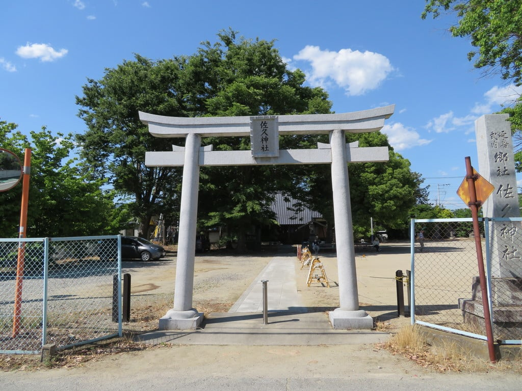 佐久神社の鳥居(山梨県南甲府駅)