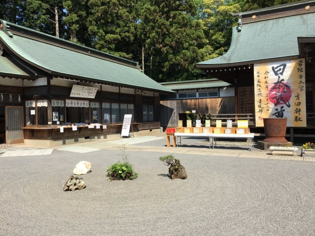 常陸第三宮 吉田神社の建物その他
