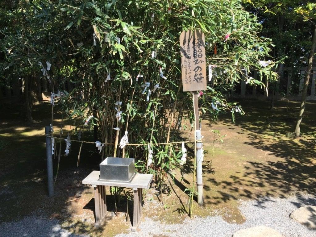 常陸第三宮 吉田神社の庭園