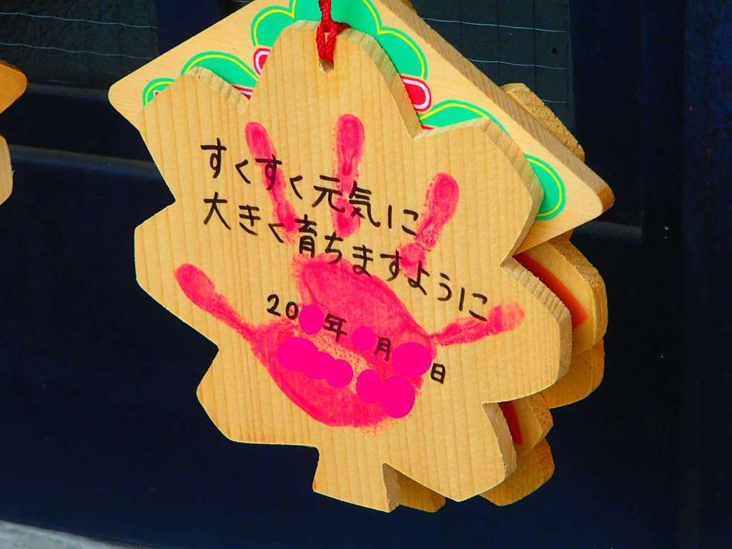 元郷氷川神社の絵馬