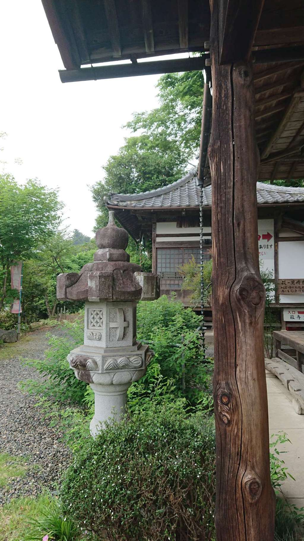 洞昌院(埼玉県)
